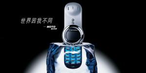 MOTO-V70