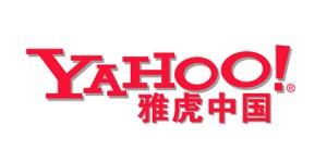 Yahoo_China_雅虎