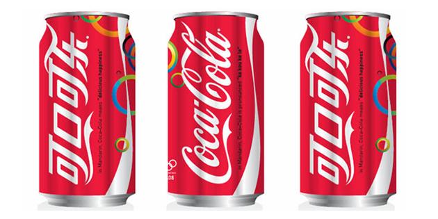 coca-cola-2007