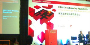 china_branding_table