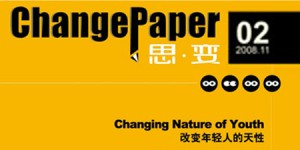 BATES_Change_Paper_2nd_Cover