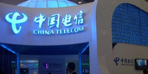 China-Telecom-2008