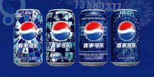 Pepsi-2008