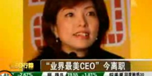 Polly-Chau_CCTV_REPORT