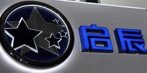 Nissan_Dongfeng_qicheng