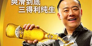 Suntory-Beer