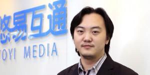 悠易互通CEO刘竣丰照片
