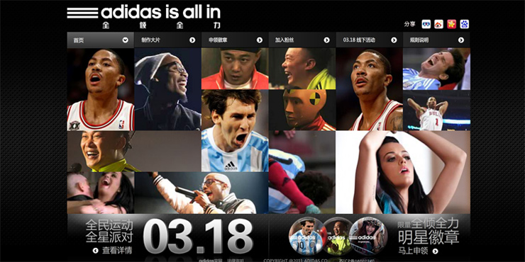 Adidas_ALL_IN_WEB