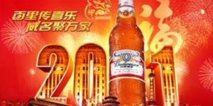 Budweiser_2011