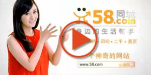 58Tongcheng_450
