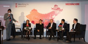 MEDIACOM_CITIES_CHINA_REPORT_FORUM