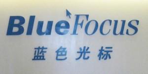 Blue Focus 蓝色光标