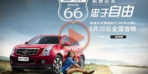 Cadillac_Movie_Karen_Mok_2