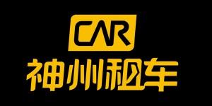 China-Auto-Rental 神州租车