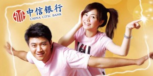 China_CITIC_Bank