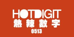 HOT-DIGITAL-0513