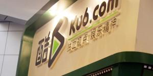 KU6_Image