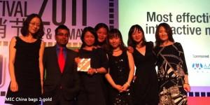 MEC China AME 2011