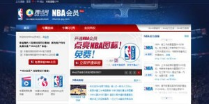 Tencent_NBA_CO