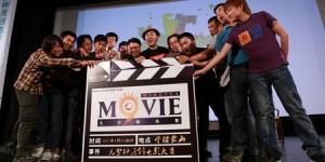 Tencent_Video_Movie