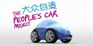 Volkswagen-Morphing