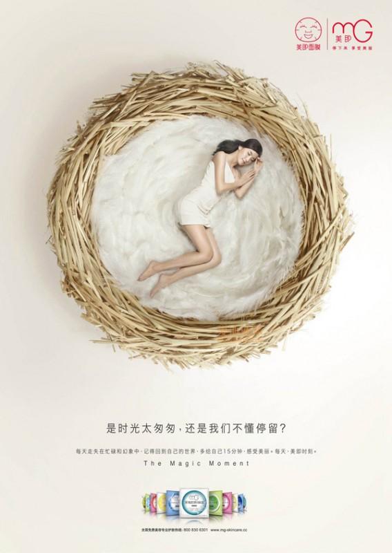美即广告-鸟巢篇
