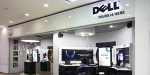 Dell China Image
