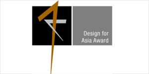 Design-for-Asia-Award-logo