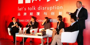 Disruption_Panel_Shanghai_MAY