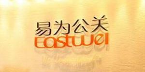 Eastwei-PR-LOGO