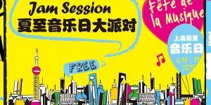 FDLM_shanghai