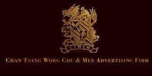 HK-AGENCY-CTWCM
