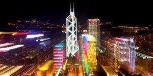 HongKong HK