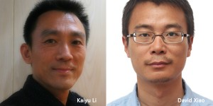 Kaiyu-Li-and-David-Xiao
