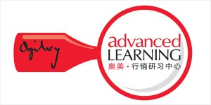 Ogilvy-Advanced-Training