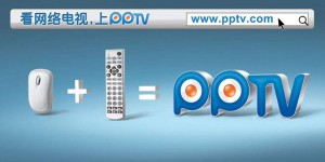 PPTV_AD