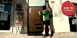 Pepsi_Child_two