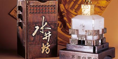 Shuijingfang