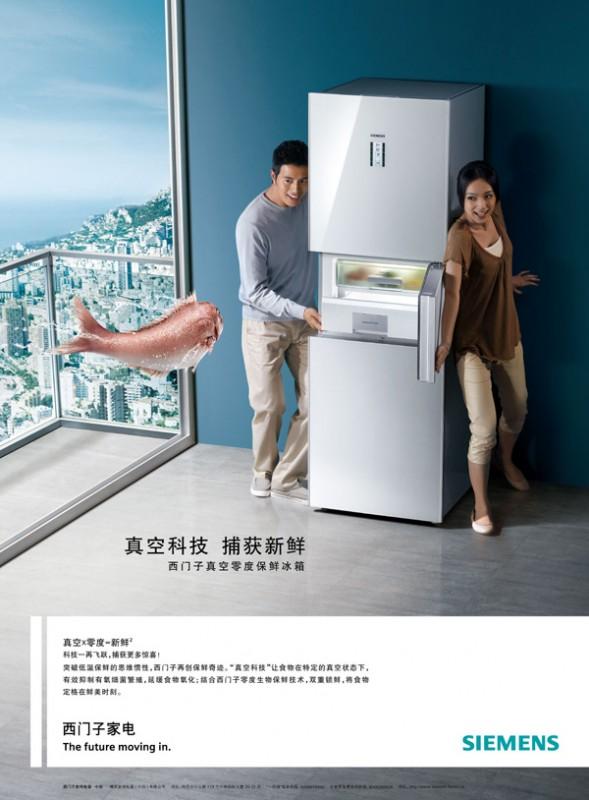 Siemens-Vacuum-RF-Print-Ad-500