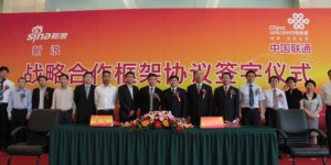 Sina-China-Unicom