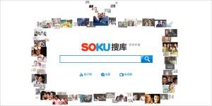 Soku搜库 Youku