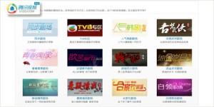 Tencent_V_JUCHANG
