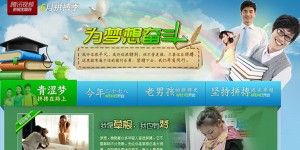 Tencent_Video