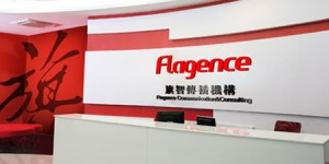 flagence
