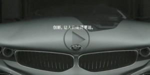 BMW_LAB_FC