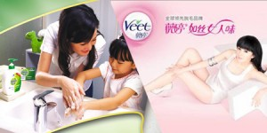 Dettol-and-Veet