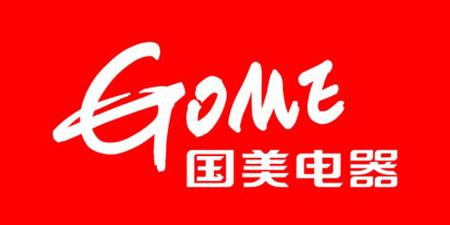 Guomei_国美