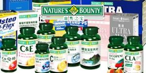 Nature's-Bounty_自然之宝