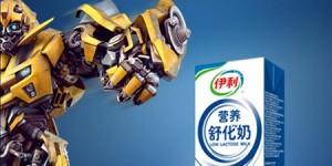 Yili_Transformers