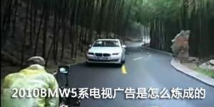 BMW-LI-2010